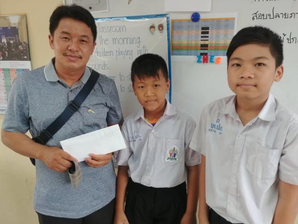 Ye Har, son frère Pheng et leur Papa